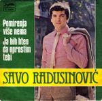 Savo Radusinovic - Diskografija 29869670_1979_p