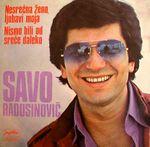 Savo Radusinovic - Diskografija 29869782_1