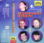 Savo Radusinovic - Diskografija 29875723_Moravski_Biseri_1996-_1_-_Kas_Prednja