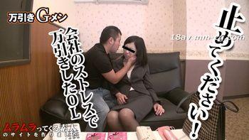 最新muramura 033116_374 OL 入店行竊的犯罪質詢!西門和惠
