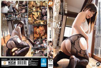 免費線上成人影片,免費線上A片,BF-390 - [中文] 佳澄果穗 絲襪美臀妻中出誘惑。