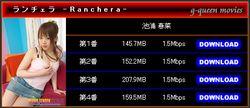 wgrp G-Queen - Haruna Ikeura - Ranchera 池浦 春菜 [WMV/663MB] g-queen 03280