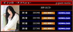 34066301_362_005m G-Queen - Madoka Asai - Piffaro 浅井 まどか [WMV/998MB] g-queen 03280