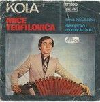 Mica Teofilovic - Diskografija 31437373_folder