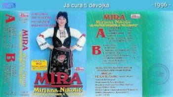 Mica Teofilovic - Diskografija 31442678_folder