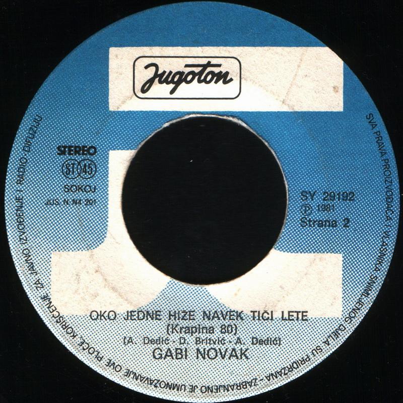 Gabi Novak 1981 Plava ruza zaborava vinil 2