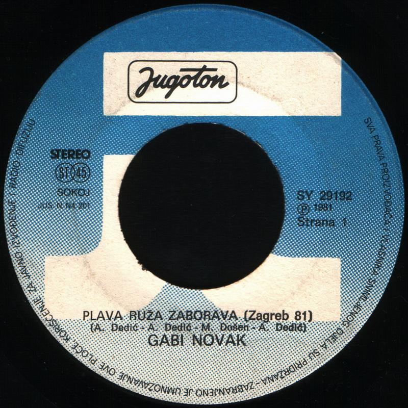 Gabi Novak 1981 Plava ruza zaborava vinil 1