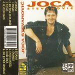 Joca Stevanovic - Diskografija  27964783_5
