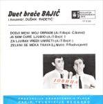 Braca Bajic -Diskografija 33520255_R-5957240-1478177341-4689.jpeg
