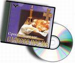 Braca Bajic -Diskografija - Page 3 33523307_Braca_Bajic_2003_Srpske_slavske_pesme