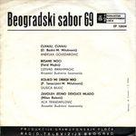 Dzevad Ibrahimagic - Diskografija 33937720_1969_b