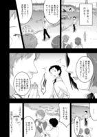 56316444_155015930_001 [おたべさくら] むかしえっち - Hentai sharing